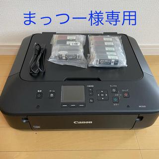 Canon - キャノンプリンター PIXUS MG5630