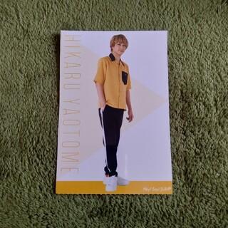 ヘイセイジャンプ(Hey! Say! JUMP)のMyojo 厚紙 デタカ Hey! Say! JUMP 八乙女光(アイドルグッズ)