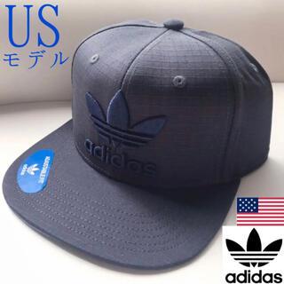 アディダス(adidas)の極レア【新品】adidas アディダスキャップ USA nike(キャップ)