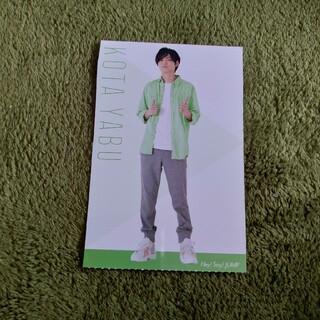 ヘイセイジャンプ(Hey! Say! JUMP)のMyojo 厚紙 デタカ Hey! Say! JUMP 薮宏太(アイドルグッズ)