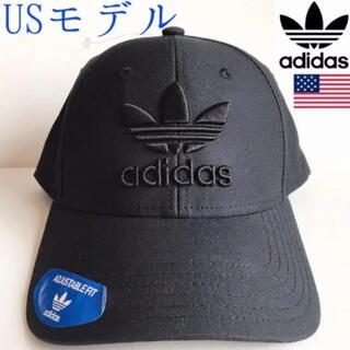 アディダス(adidas)のレア【新品】adidas アディダス USA 黒キャップ nike(キャップ)