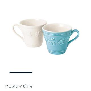 WEDGWOOD - ウェッジウッド ペアマグカップ