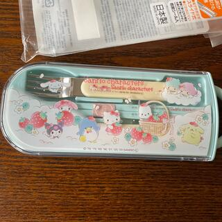 サンリオ - Sanrioキャラクター 食洗機対応 お弁当用カトラリーセット