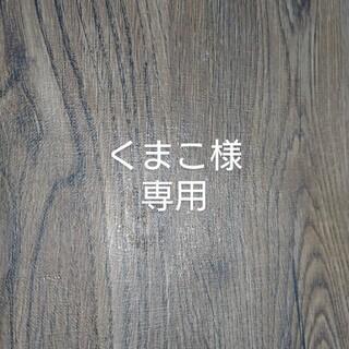 ルース(LUZ)のルースイソンブラ 長袖Tシャツ 140cm(ウェア)