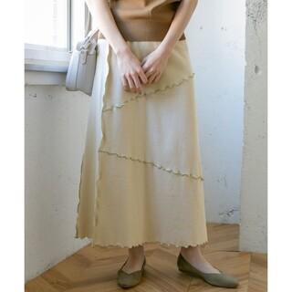 ケービーエフ(KBF)のメローカットスカート KBF アイボリー ロングスカート(ロングスカート)