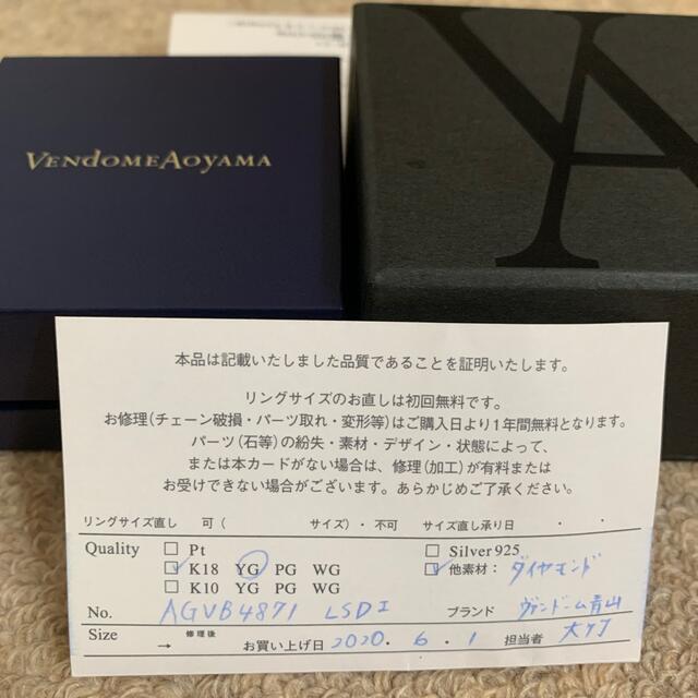 Vendome Aoyama(ヴァンドームアオヤマ)の美品★ヴァンドーム青山 K18YG 二連ダイヤブレスレット レディースのアクセサリー(ブレスレット/バングル)の商品写真