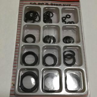 高圧洗浄機用ゴームOバキン12種類(洗車・リペア用品)