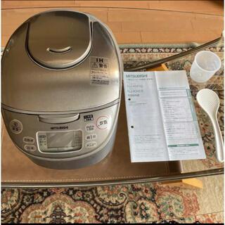 三菱 - 三菱 IHジャー炊飯器  MITSUBISHI NJ-KH10-S