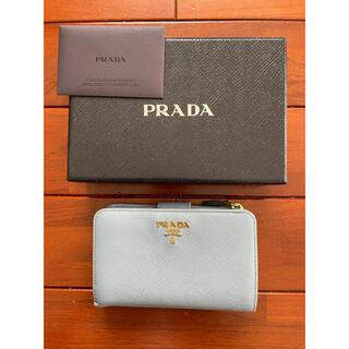 プラダ(PRADA)のPRADA  サフィアーノ 二つ折り(財布)