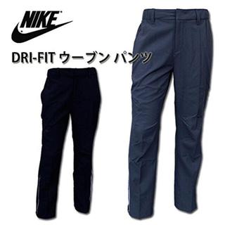 ナイキ(NIKE)の(ナイキ) NIKE MENS 365723 DRI-FIT ウーブン パンツ (ウェア)