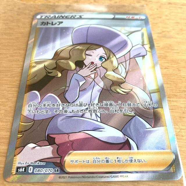 ポケモン(ポケモン)のポケモンカード カトレア SR エンタメ/ホビーのアニメグッズ(カード)の商品写真