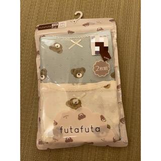 futafuta - フタフタ ふたくま フタクマ キャミソール 新品未使用