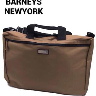 バーニーズニューヨーク(BARNEYS NEW YORK)の新品バーニーズニューヨーク トートバックショルダーストラップ付き(トートバッグ)
