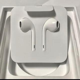 【新品未使用】アップル Apple イヤホン 純正 iPhone対応 付属品