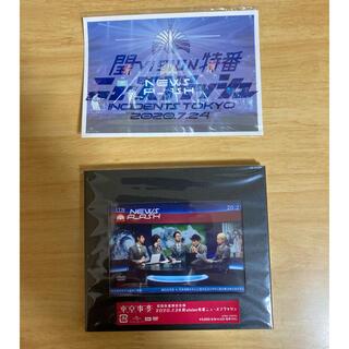 楽天特典 2O2O.7.24閏vision特番ニュースフラッシュ東京事変 DVD(ミュージック)