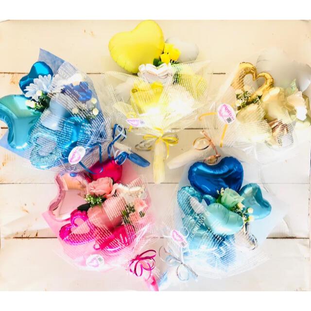♡バルーンの色指定できます♡ 花束ギフト 花束バルーン ハンドメイドのフラワー/ガーデン(その他)の商品写真
