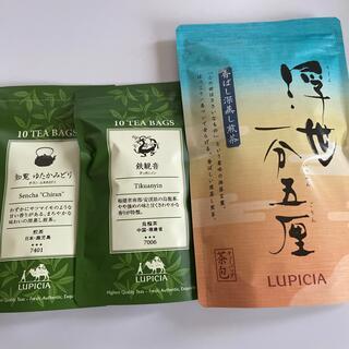 ルピシア(LUPICIA)のルピシア お茶3点セット(茶)