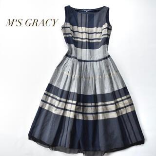 エムズグレイシー(M'S GRACY)のM′S GRACY コットン 柔らか チェック フレアワンピース 春夏(ロングワンピース/マキシワンピース)