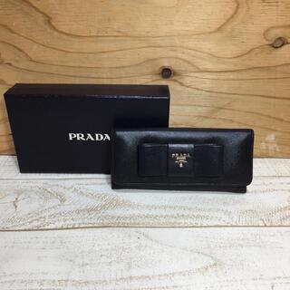 プラダ(PRADA)のプラダ  PRADA リボン付き 長財布 ブラック 箱入り(財布)