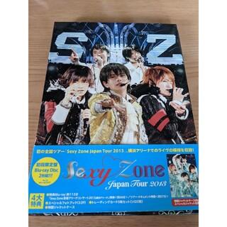 Sexy Zone Japan Tour 2013(初回限定盤Blu-ray)