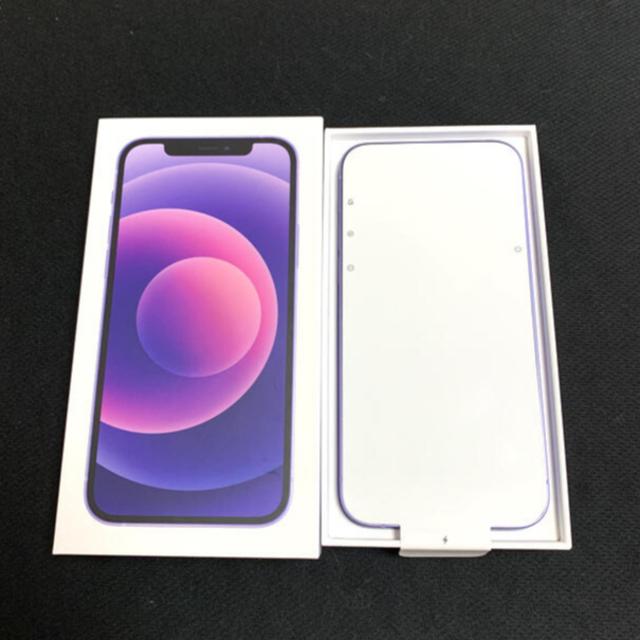iPhone 12 256GB パープル SIMフリー 新品未使用 スマホ/家電/カメラのスマートフォン/携帯電話(スマートフォン本体)の商品写真