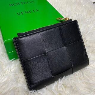 Bottega Veneta - 入手困難!二つ折り♪新品【ボッテガヴェネタ】マキシイントレチャート