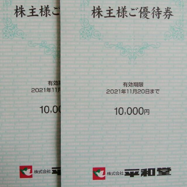 48円/枚 追跡あり 500枚 平和堂 株主優待券 チケットの優待券/割引券(ショッピング)の商品写真