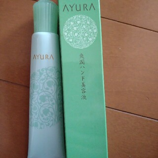 AYURA - AYURAハンドクリーム