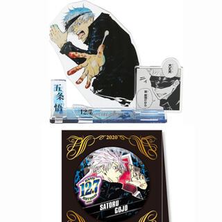 ジャンプショップの五条悟 バースデー缶バッジ ジオラマフィギュアのセット(キャラクターグッズ)