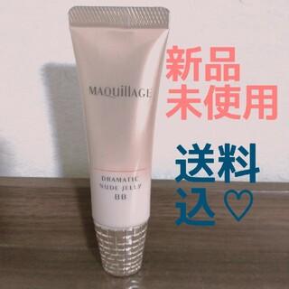 MAQuillAGE - 【新品未使用】送料込♡マキアージュのドラマティックヌードジェリーBB