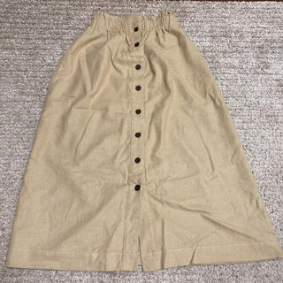 チャオパニックティピー(CIAOPANIC TYPY)のベージュスカート(ロングスカート)
