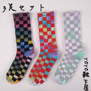 タイダイソックス【3足セット】派手 個性的 ストリート ファッション 韓国靴下