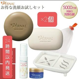 VERNAL - 【新品未使用】ヴァーナル パッと白洗顔セット2つ