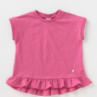 petit main - 完売品 プティマイン 新品 120 Aライン フリル Tシャツ ピンク