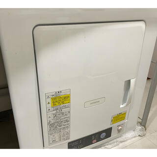ヒタチ(日立)の衣類乾燥機 【新古中】 日立 DE-N40WX 衣類 乾燥機(衣類乾燥機)
