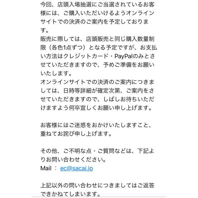 NIKE(ナイキ)のNIKE x sacai Vaporwaffle 2色セット メンズの靴/シューズ(スニーカー)の商品写真