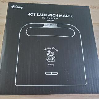 ディズニー(Disney)のホットサンドメーカー HSR-70A(その他)