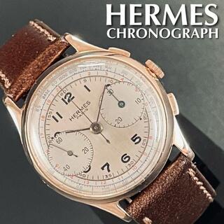 Hermes - 即購入OK◆上質なクロノグラフ★エルメス◎HERMES◆手巻きアンティーク高級