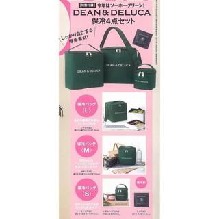 DEAN & DELUCA - DEAN&DELUCA 保冷 4点セット 保冷バッグ 保冷剤