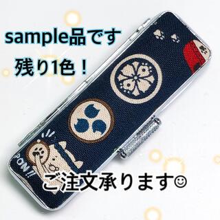 印鑑ケース✨オーダーメイド✨(印鑑/スタンプ/朱肉)