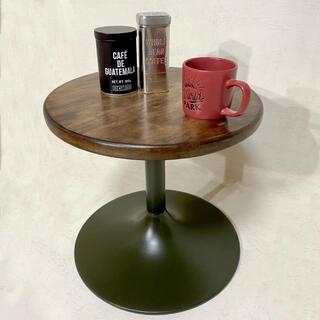 スツール  ローテーブル ヴィンテージ   2way  カフェテーブル アイアン(ローテーブル)