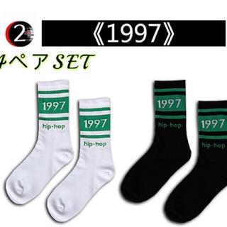 ソックス 1997【4足セット】ストリート系ソックス韓国靴下  メンズ スケボー