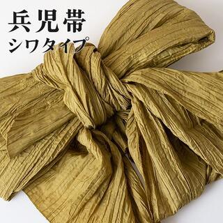【兵児帯】ふわくしゅ兵児帯 no.07 シワ加工 ドレープ加工 浴衣帯(浴衣帯)