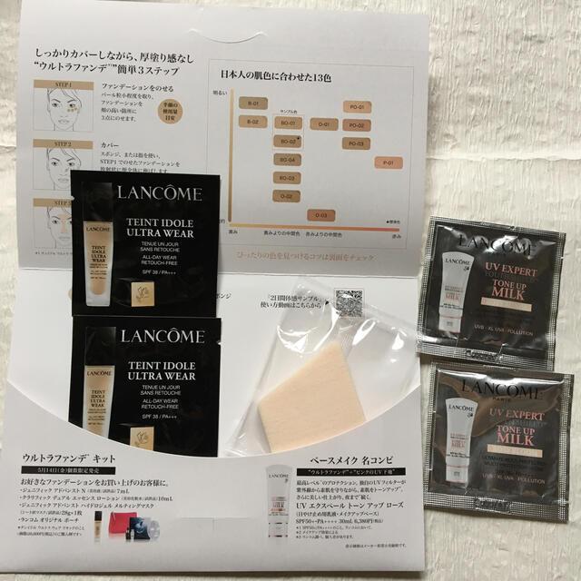 LANCOME(ランコム)のLANCOME ランコム タンイドル ウルトラ ウェア リキッド 、化粧下地 コスメ/美容のベースメイク/化粧品(ファンデーション)の商品写真