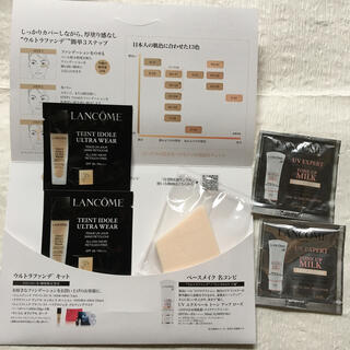LANCOME - LANCOME ランコム タンイドル ウルトラ ウェア リキッド 、化粧下地