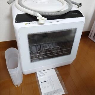 【美品】サンコー食洗器 ラクア STTDWADW