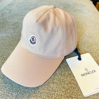 モンクレール(MONCLER)の新品☆モンクレール キャップ 帽子 ピンクベージュ(キャップ)