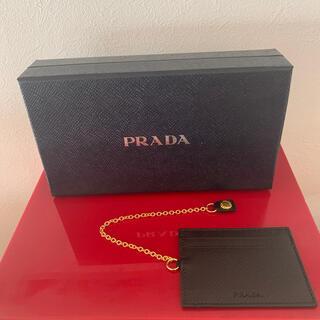 プラダ(PRADA)のプラダパスケース 黒 (長財布付属品)箱付き(財布)