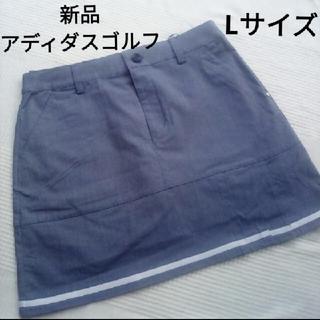 アディダス(adidas)の新品 定価10120円 adidas ゴルフ スカート インナーパンツ付き (ウエア)