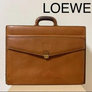 LOEWE - 当時物 LOEWE アタッシュケース ビジネス ダレス ブリーフケース レザー